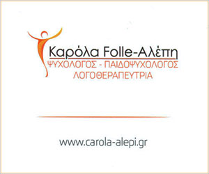 KAROLA FOLLE ALEPH
