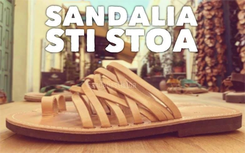 SANDALIAENA