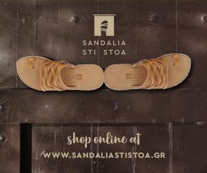 SANDALIA STI STOA 18