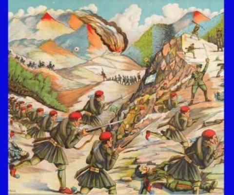 """Έκθεση χαρακτικής """"Ελληνο-Ιταλικός Πόλεμος"""""""