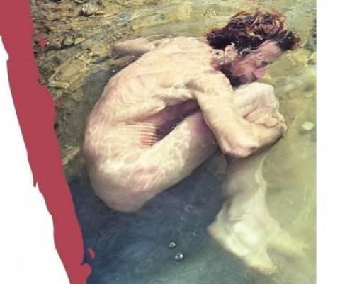 Φωτογραφίες με έμπνευση το νερό