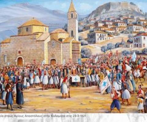 Σωτήρης Τζαμουράνης / Διακόσια χρόνια από την Ελληνική Επανάσταση