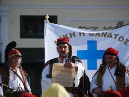 Και ο Παυλόπουλος και ο Σαμαράς, παρ' ολίγον και ο Τσίπρας στην Καλαμάτα