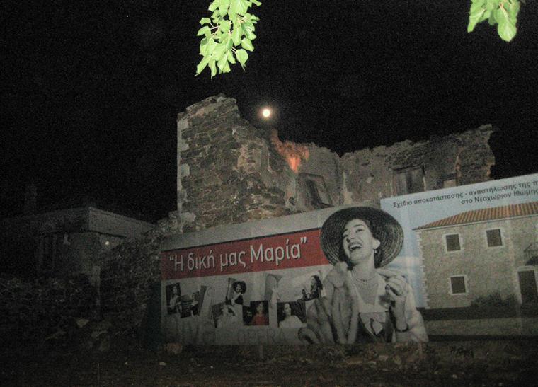 Φτιάχνεται το πατρικό της Μαρίας Κάλλας, η δημοτική αρχή ευχαριστεί τον Πέτρο Τατούλη