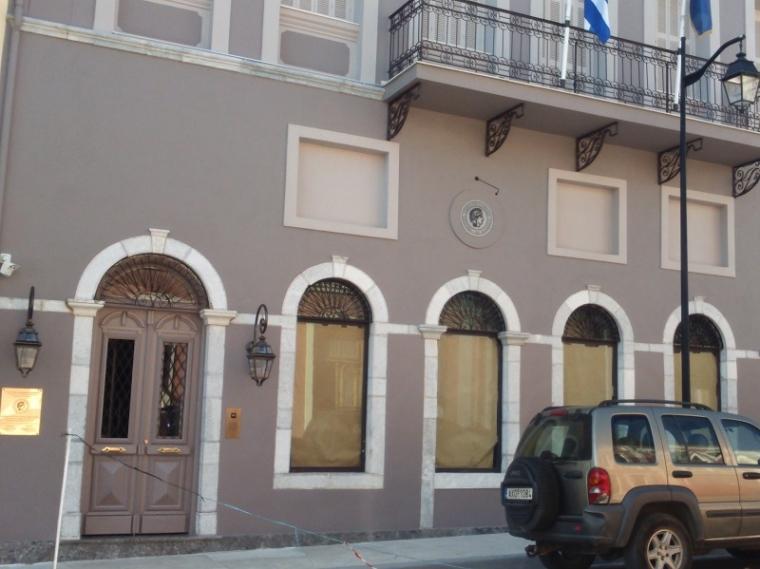 Εγκαίνια έκθεσης παραδοσιακής ενδυμασίας και κτιρίου Πλεμματιά - Βογόπουλου