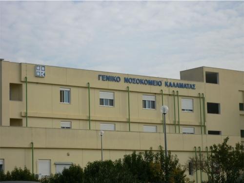 Δέσμια της κυβερνητικής πολιτικής για το νοσοκομείο και το αεροδρόμιο η δημοτική αρχή