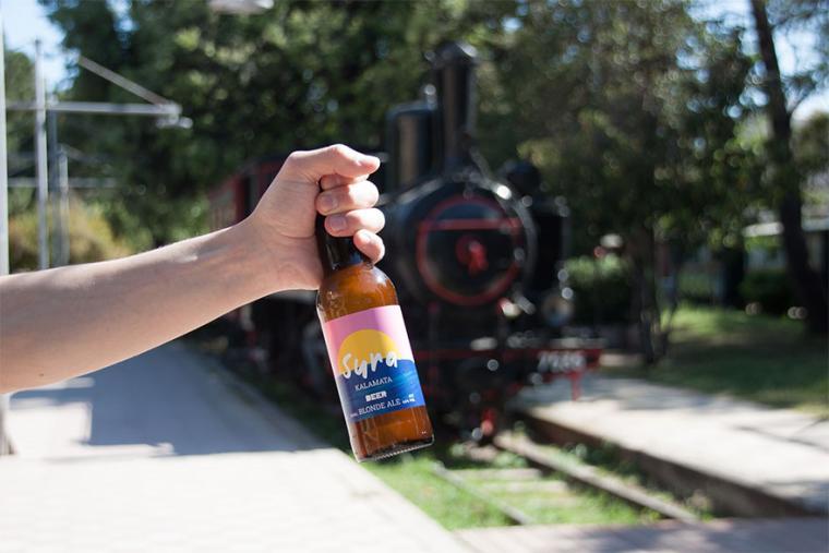 Η πρώτη μπίρα της Καλαμάτας!