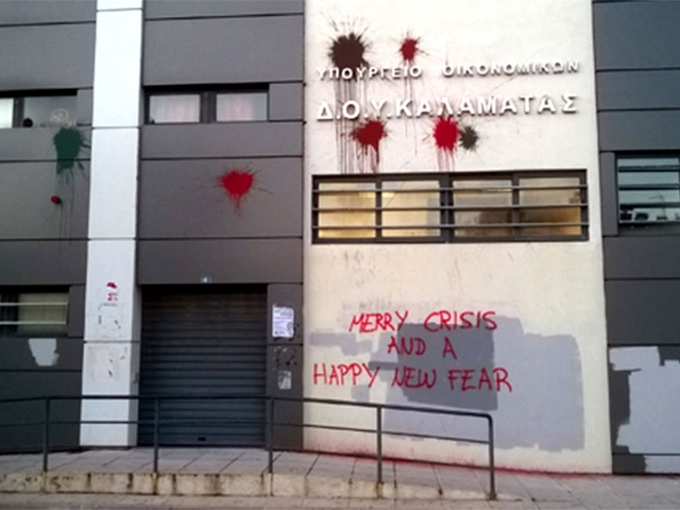 Merry crisis and a happy new fear…