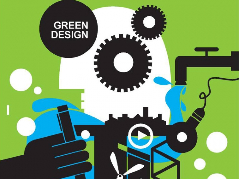 Green Good Design Awards 2016